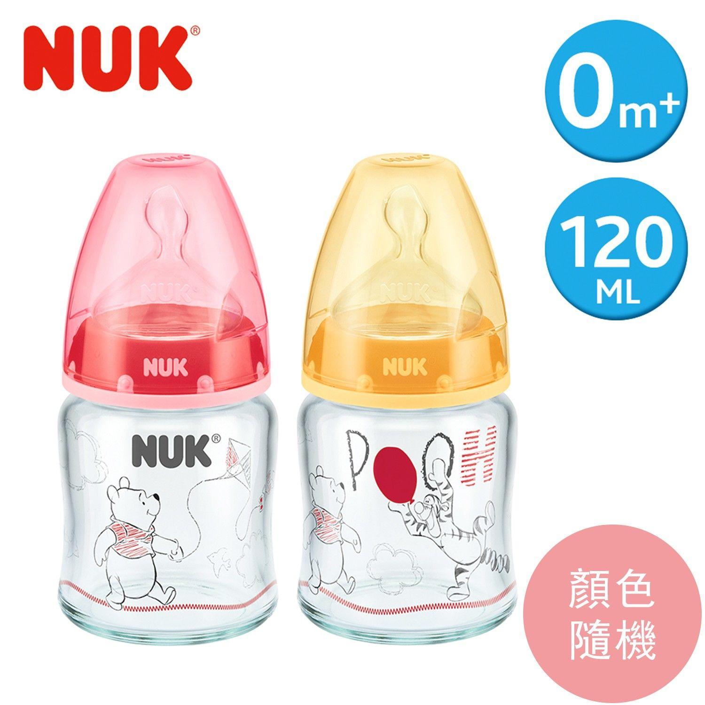 德國 NUK 迪士尼寬口玻璃奶瓶-附1號中圓洞矽膠奶嘴0m+-顏色隨機出貨-120ml