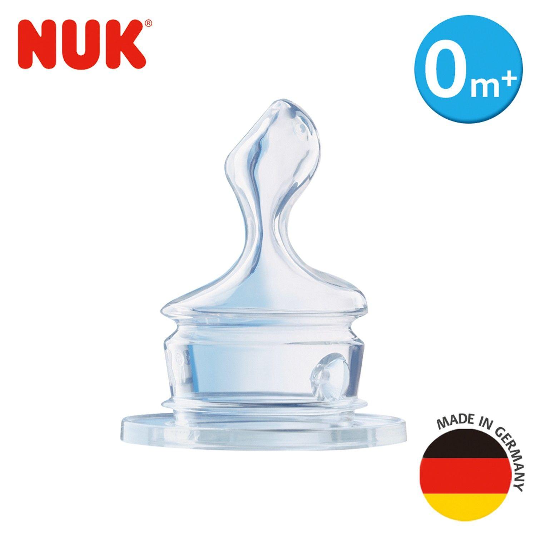 德國 NUK 矽膠奶嘴-1號初生型0m+小圓洞- 1入