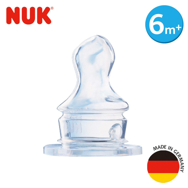 德國 NUK 矽膠奶嘴-2號一般型6m+小圓洞- 1入