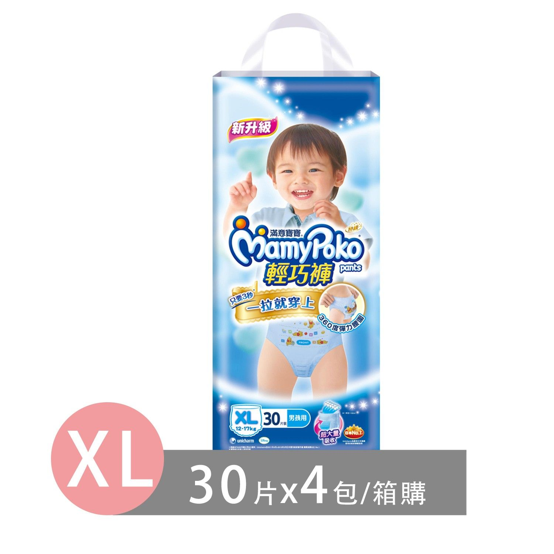 滿意寶寶 輕巧褲-男用(XL)(30片 x 4包/箱) (XL)