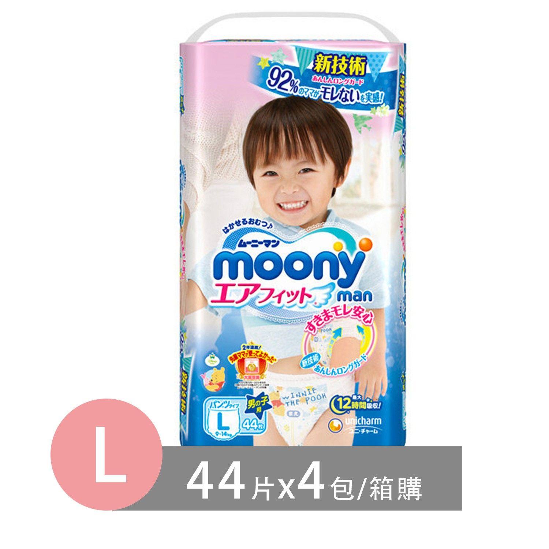滿意寶寶 日本頂級超薄紙尿褲男用(L)(44片 x 4包/箱) (L)