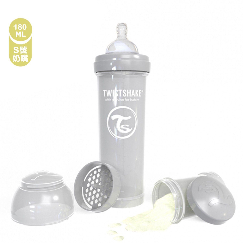 瑞典 TWISTSHAKE 時尚彩虹奶瓶-附奶嘴頭-銀灰 (S [2個月起])-180ml