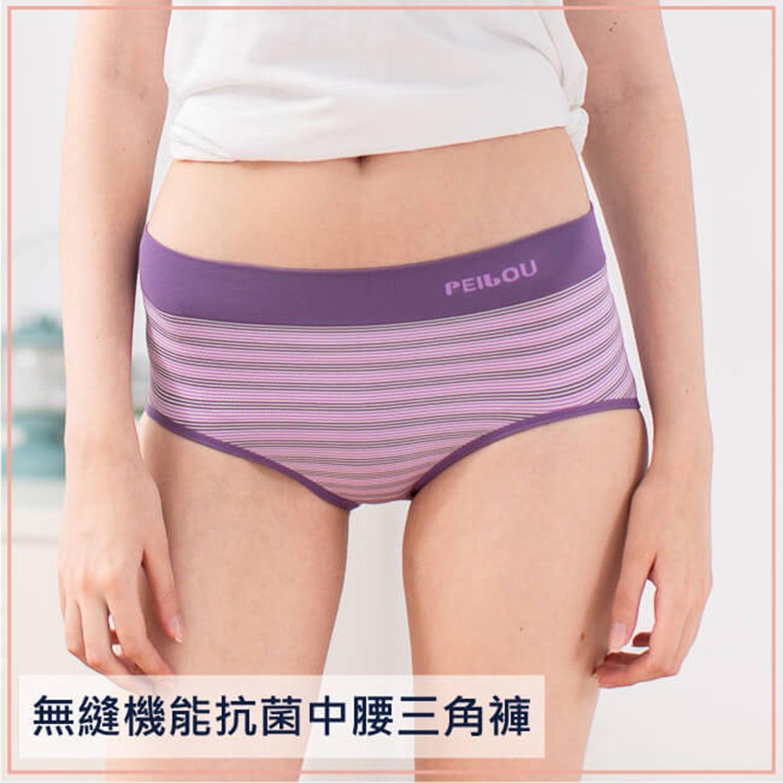 機能抗菌無縫中腰女三角褲-亮紫 (Free)