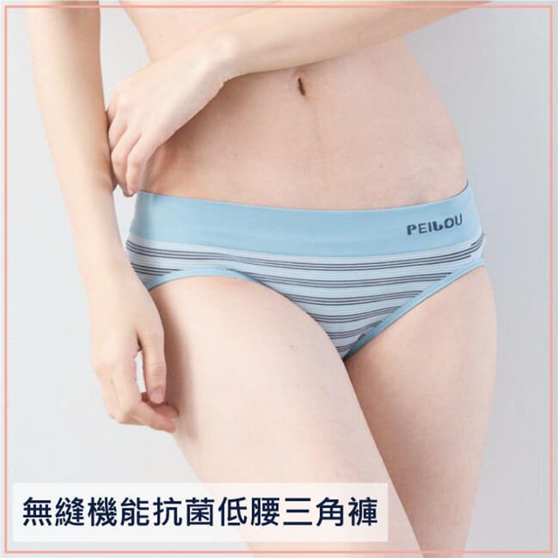 機能抗菌無縫低腰女三角褲-水藍 (Free)
