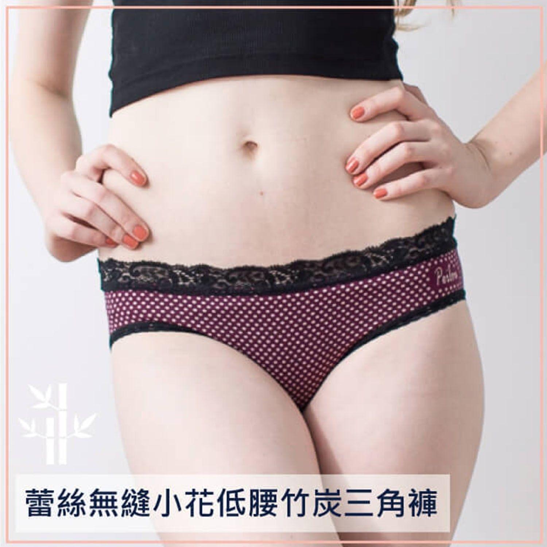 蕾絲無縫低腰女三角褲-小花-紫紅 (Free)