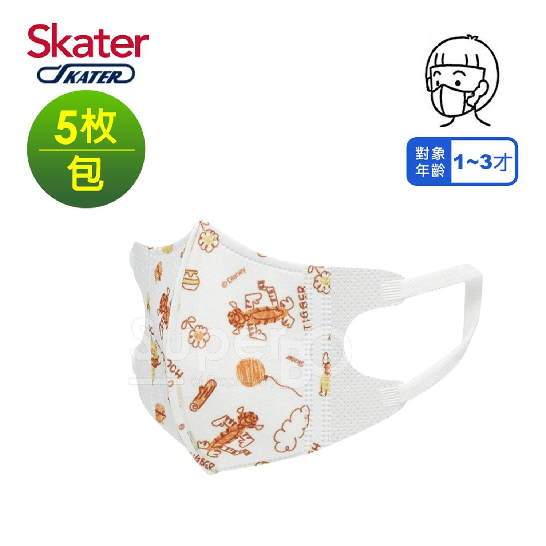日本 SKATER - 幼兒立體口罩(5入/包)-小熊維尼