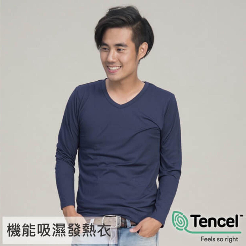 TENCEL日本吸濕發熱纖維保暖衣-男V領-丈青 (M)