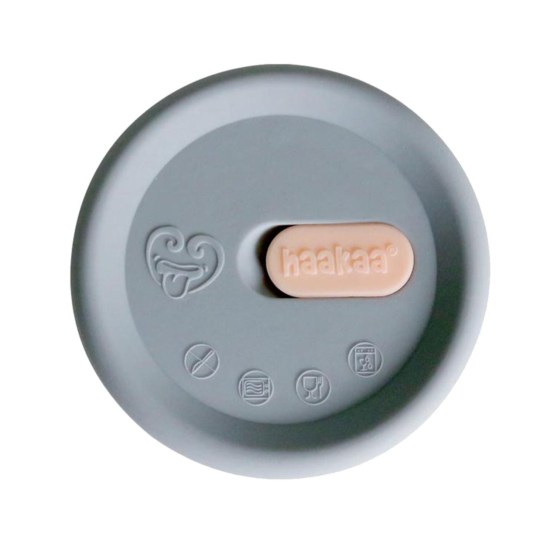 第三代專利多功能哺乳系列-矽膠防漏防塵蓋(小灰蓋)-可通用二.三代真空吸力集乳器