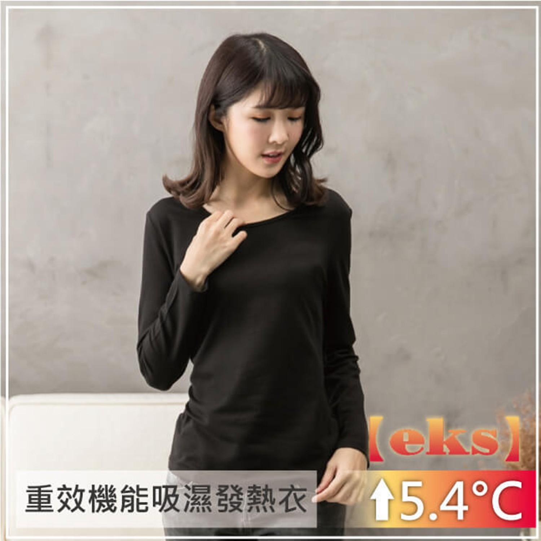 貝柔EKS重效機能發熱保暖衣-女圓領-黑 (M)