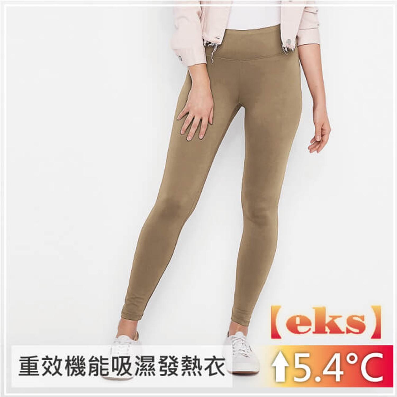 貝柔EKS重效機能發熱保暖褲(女)-咖啡 (M)