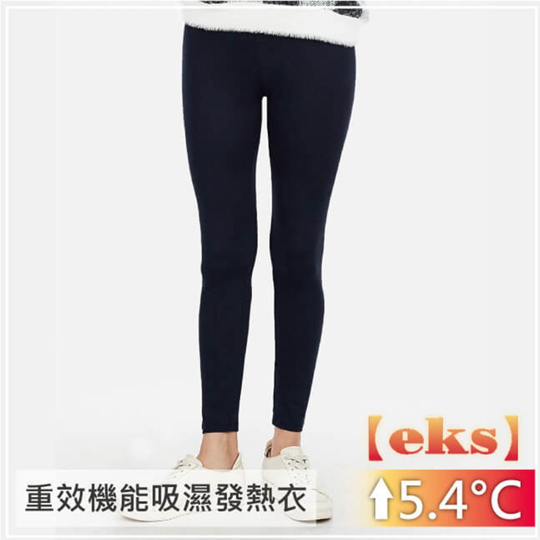 貝柔EKS重效機能發熱保暖褲(女)-丈青 (M)