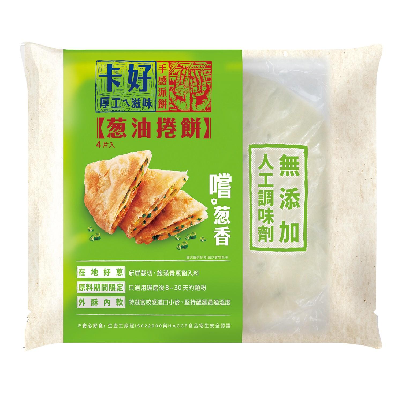 桂冠 - 卡好蔥油捲餅-100g/片;4片/包