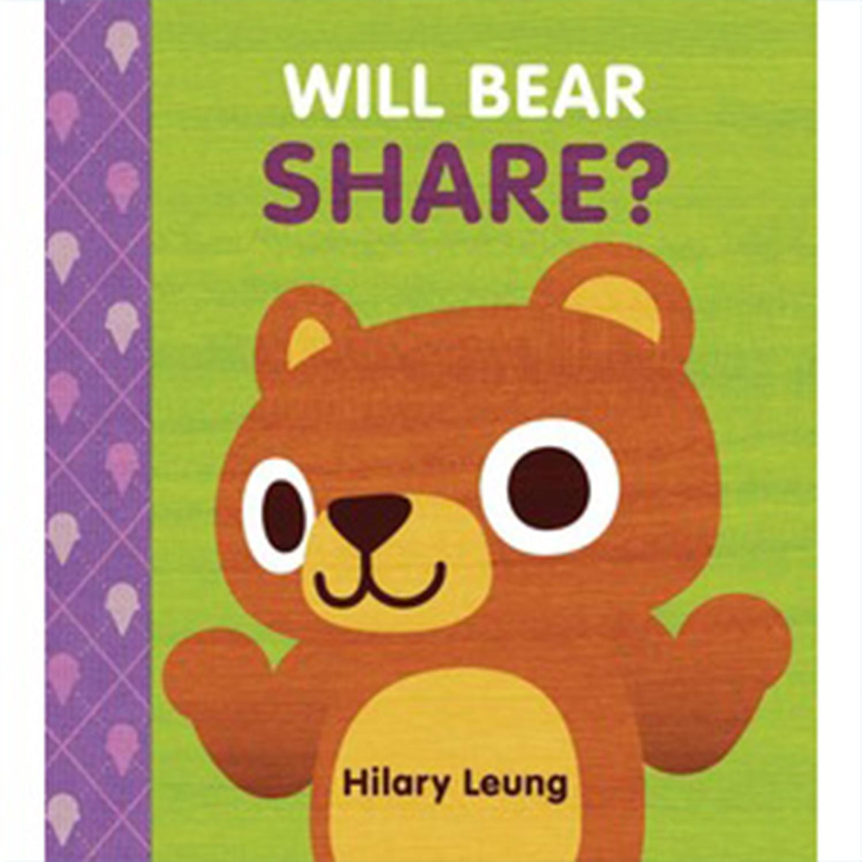 Will Bear Share? 小熊會分享嗎?-|Amazon5星推薦