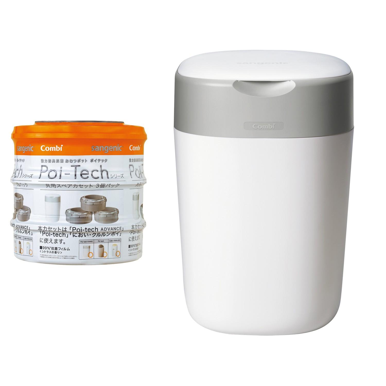 日本 Combi - Poi-Tech Advance 尿布處理器+膠捲3入-棉花白