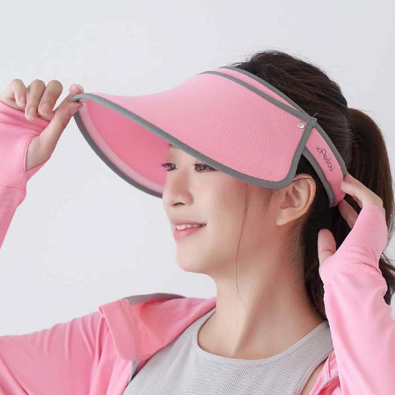 UPF50+光肌美顏遮陽帽-粉紅