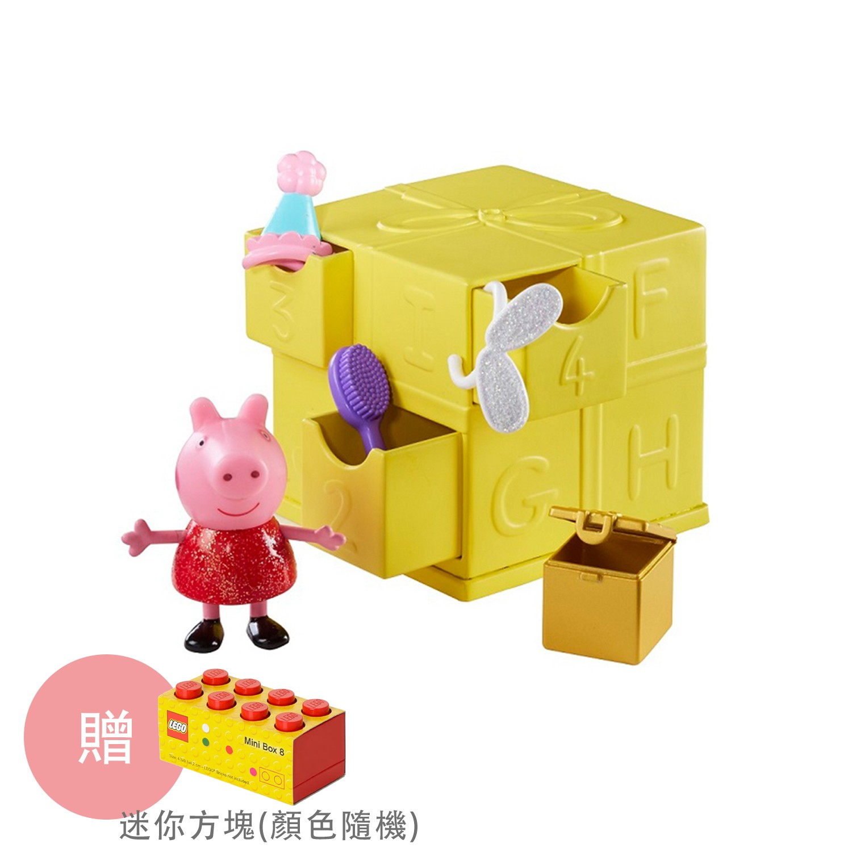 粉紅豬小妹歡樂禮物驚喜盒(盲包)-【獨家贈】樂高收納雜貨系列-迷你方塊八1個(顏色隨機)