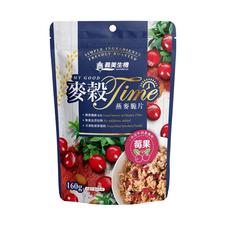 燕麥脆片(莓果)-160g/袋
