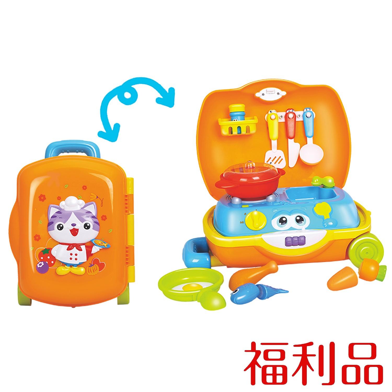 幼兒聲光玩具-【福利品】行李箱小廚房玩具-些許盒損