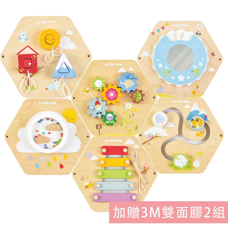 【獨家超值組】瓦片啟蒙玩具(六款全套組合)+加贈3M雙面膠2組