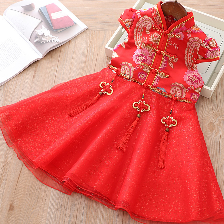 三生三世旗袍紗裙-紅色 (90cm)