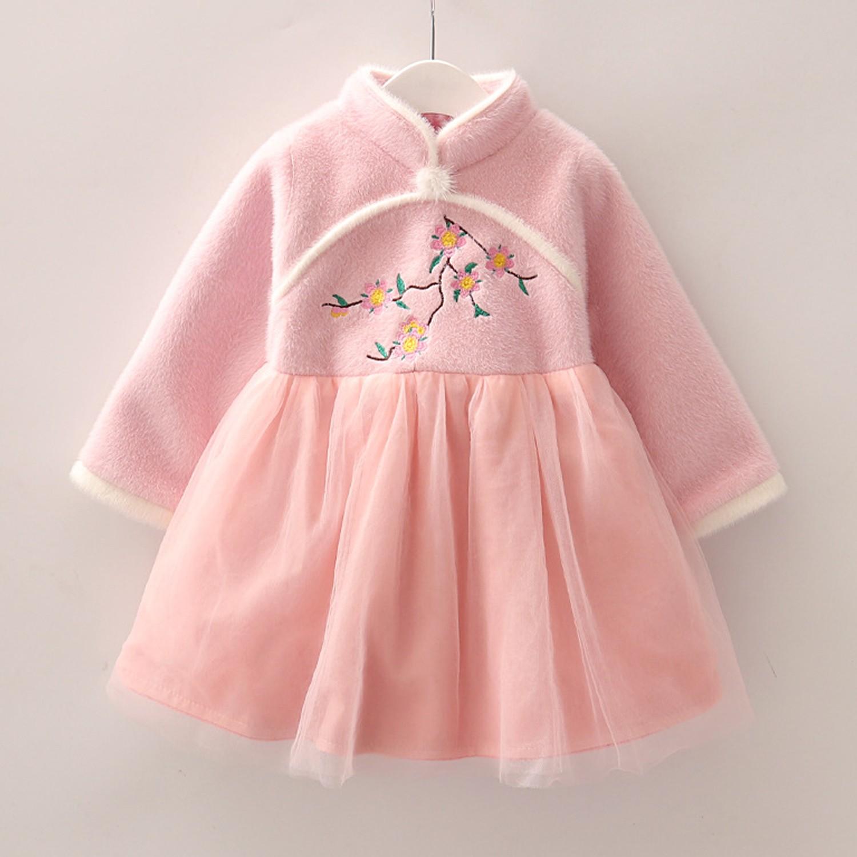 花開富貴旗袍紗裙-粉色 (90cm)