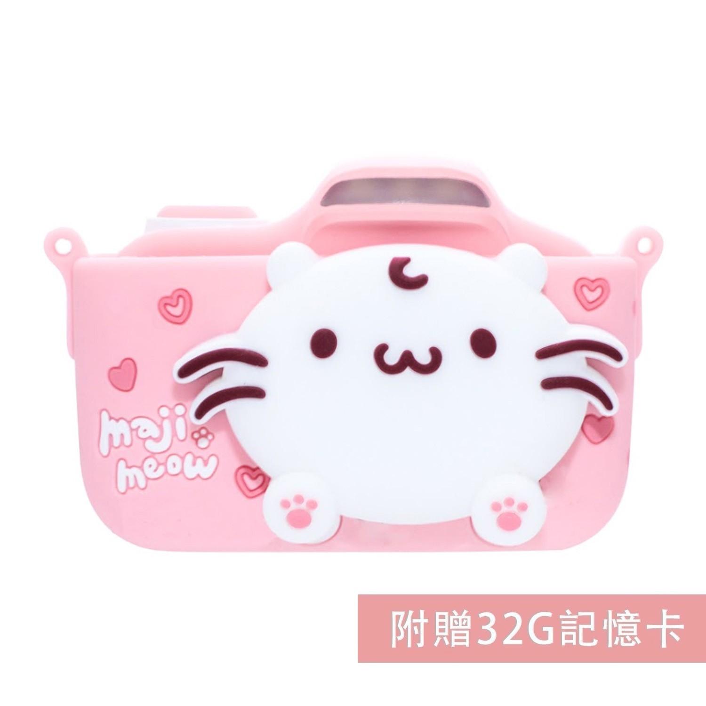 【新品】麻吉貓童趣數位相機-粉 (【升級附贈】32G記憶卡)-團購專案