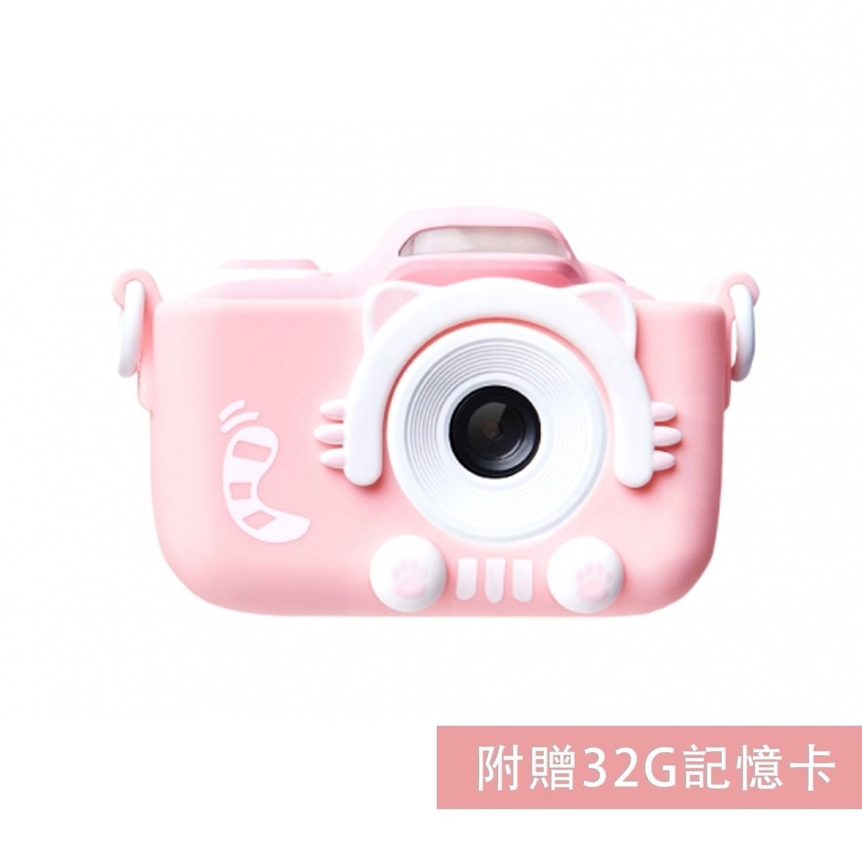 Kids二代+ 童趣數位相機 靜態版-粉小貓 (【升級附贈】32G記憶卡)-團購專案