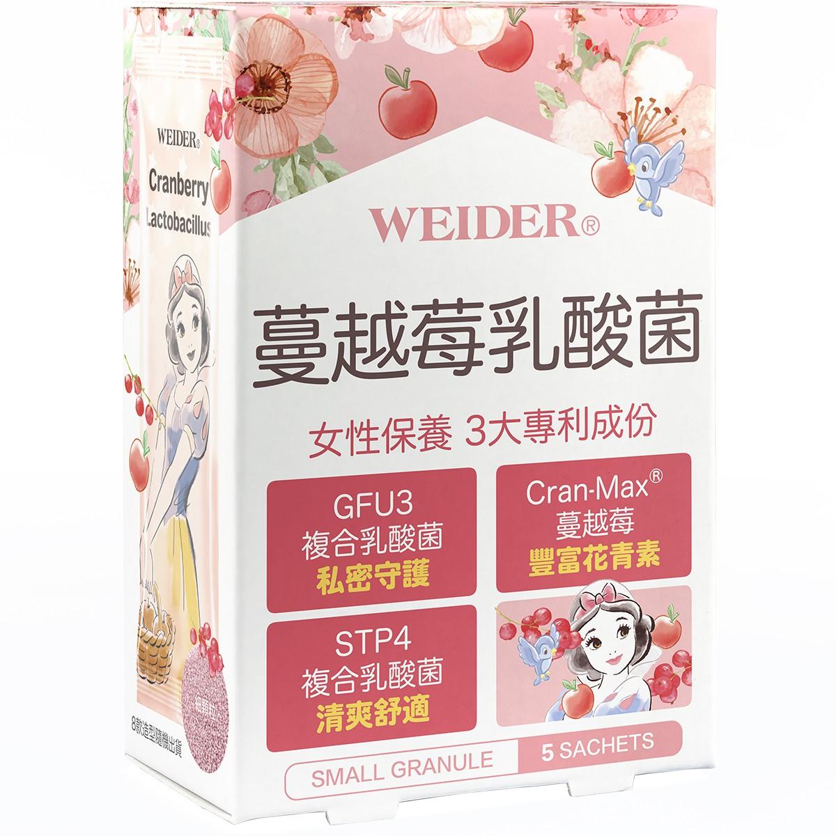 [1元試吃] 蔓越莓乳酸菌體驗組-5包/盒*1