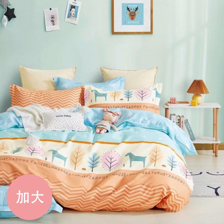 極致純棉寢具組-守護神-加大三件式床包組