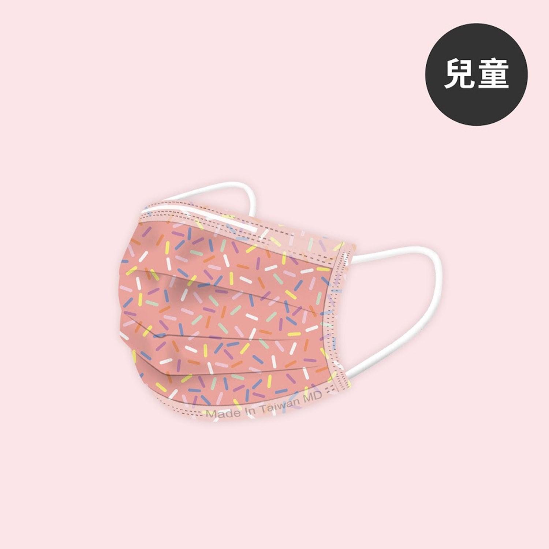 繽紛世界系列-MIT&MD雙鋼印兒童口罩-草莓牛奶-30入/盒