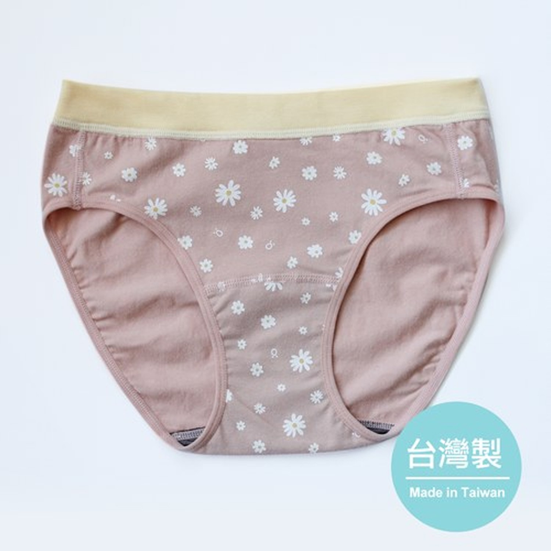 抗菌女性內褲-小白花-粉 (M)