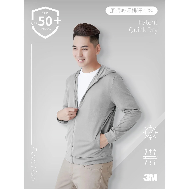 UPF50+高透氣防曬顯瘦外套-男連帽-淺灰色 (M)