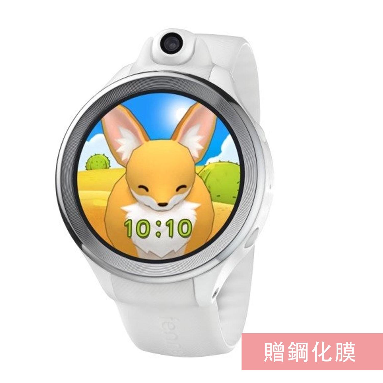 小狐狸兒童智慧手錶加贈鋼化膜組合-派對白