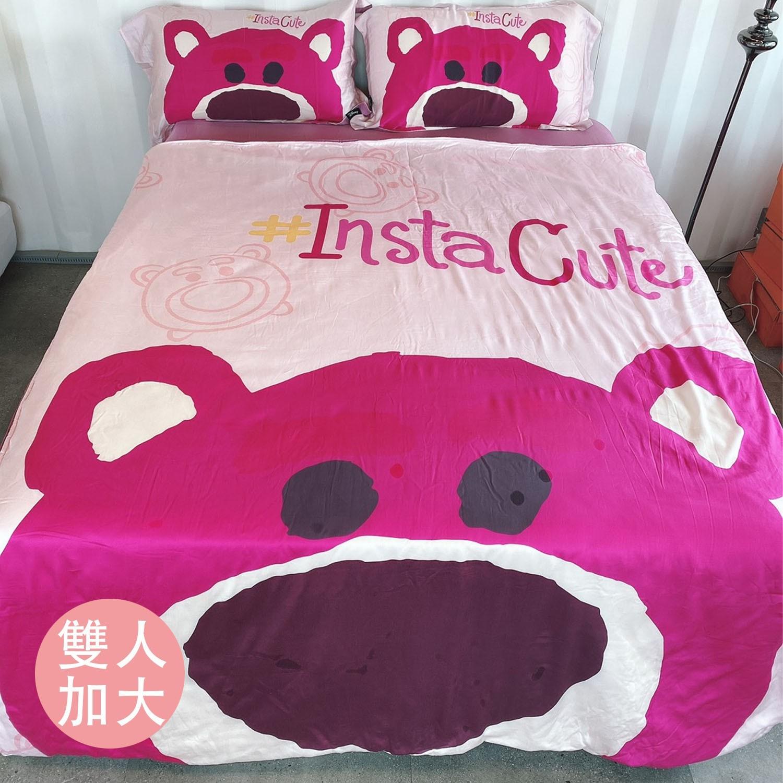 天絲大版圖床包四件組-熊抱 (雙人加大6尺)-床包*1-6x6.2尺(180x186cm)/兩用被套*1-6x7尺(180x210cm)/枕套*2(75x48cm)
