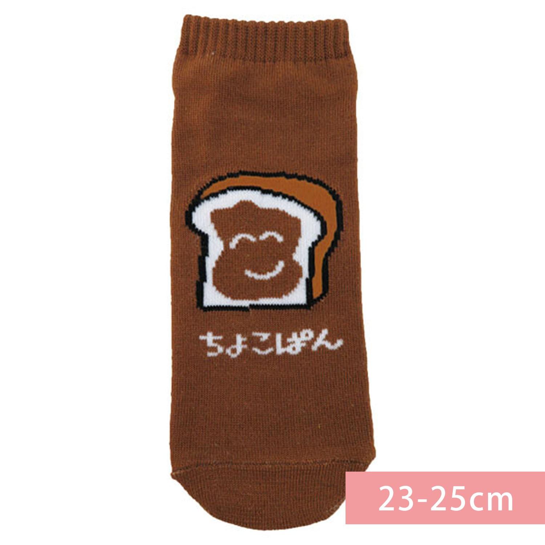 童趣日文插畫短襪-巧克力吐司-咖啡 (23-25cm)