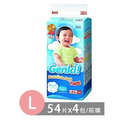 王子 Nepia Genki元氣超柔紙尿褲-黏貼型 (L號[9~14kg])-54片x4包/箱