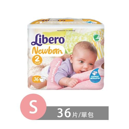 Libero麗貝樂 黏貼式嬰兒紙尿褲-2號 (S [3~6kg])-36片/包