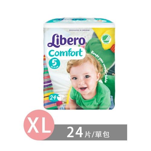 Libero麗貝樂 黏貼式嬰兒紙尿褲-5號 (XL [10~14kg])-24片/包