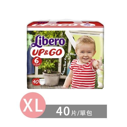 Libero麗貝樂 敢動褲-6號 (XL [13~20kg])-40片/包
