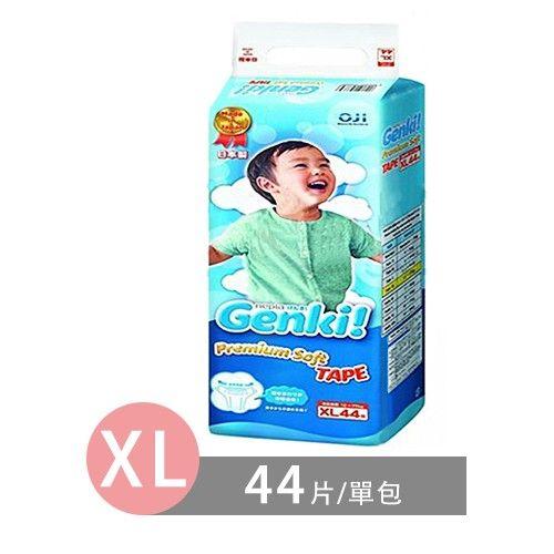 王子 Nepia Genki元氣超柔紙尿褲-黏貼型 (XL號[12~17kg])-44片/包