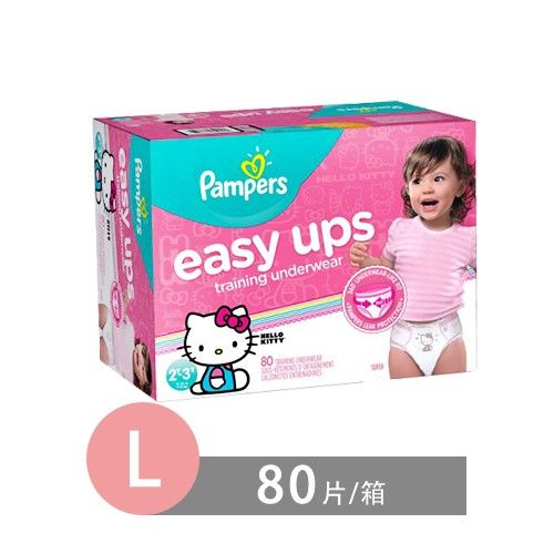 Pampers 幫寶適 美國幫寶適拉拉褲-Hello Kitty (L [7-15kg])-80片/箱