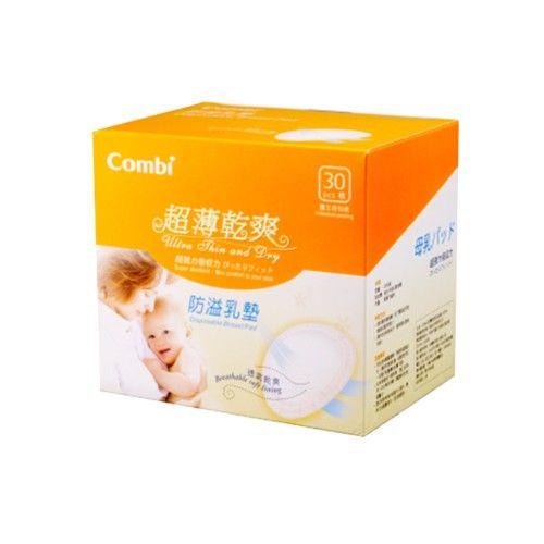 日本 Combi 超薄乾爽防溢乳墊-30+6片-[限本團加價購]
