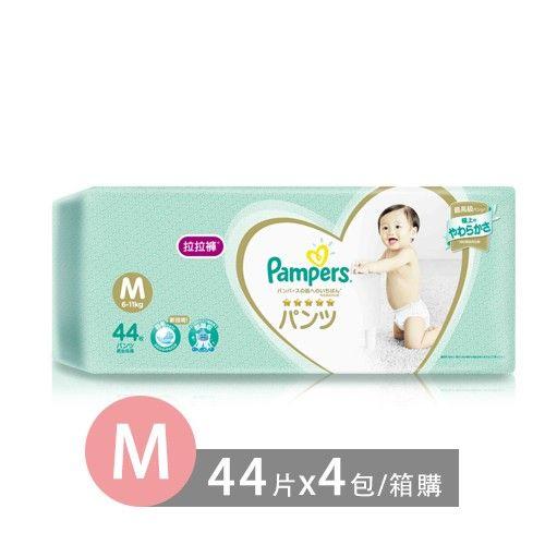 Pampers 幫寶適 一級幫拉拉褲-拉拉褲 (M[6-11kg])-44片x4包/箱
