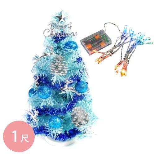 台灣製迷你裝飾冰藍色聖誕樹+LED20燈電池式彩色燈串-銀藍松果系裝飾-冰藍色聖誕樹 (1尺(30cm))