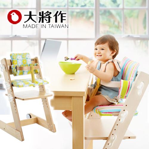 0 歲坐到 65kg【大將作 Qmomo 餐椅】歐洲頂級白樺木