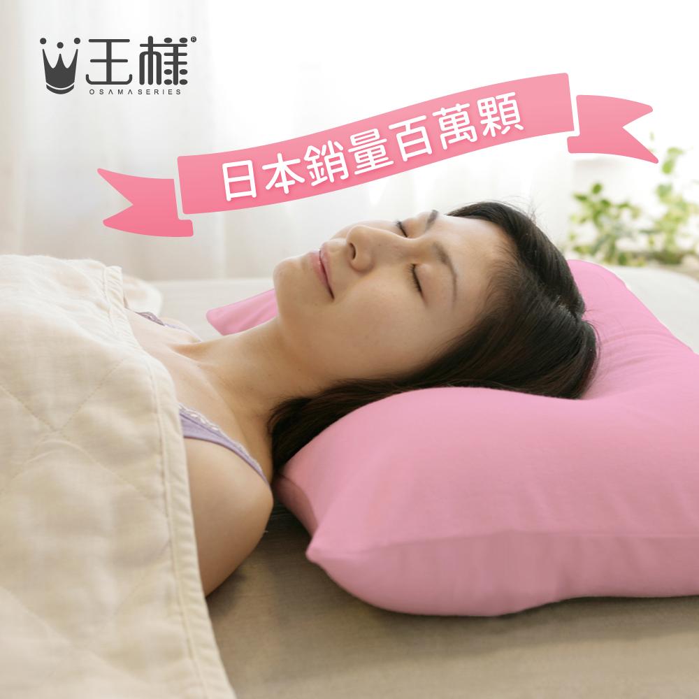 王様の夢枕!全新觸感好 Q 彈 ★ 買夢枕就送小足枕!