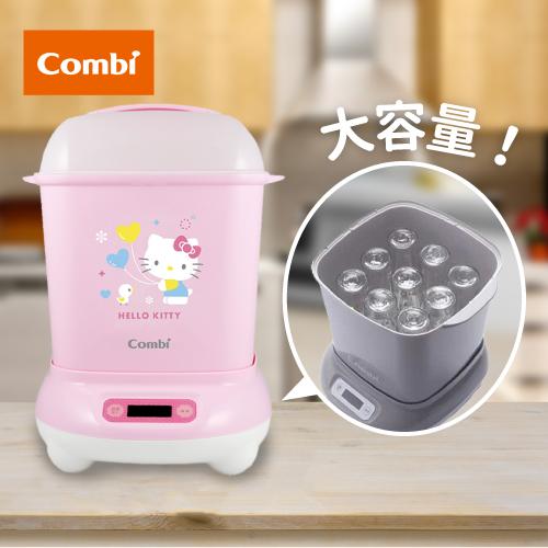 日本 Combi Pro 360高效消毒烘乾鍋,新款奶嘴籃上市!穩固力提升