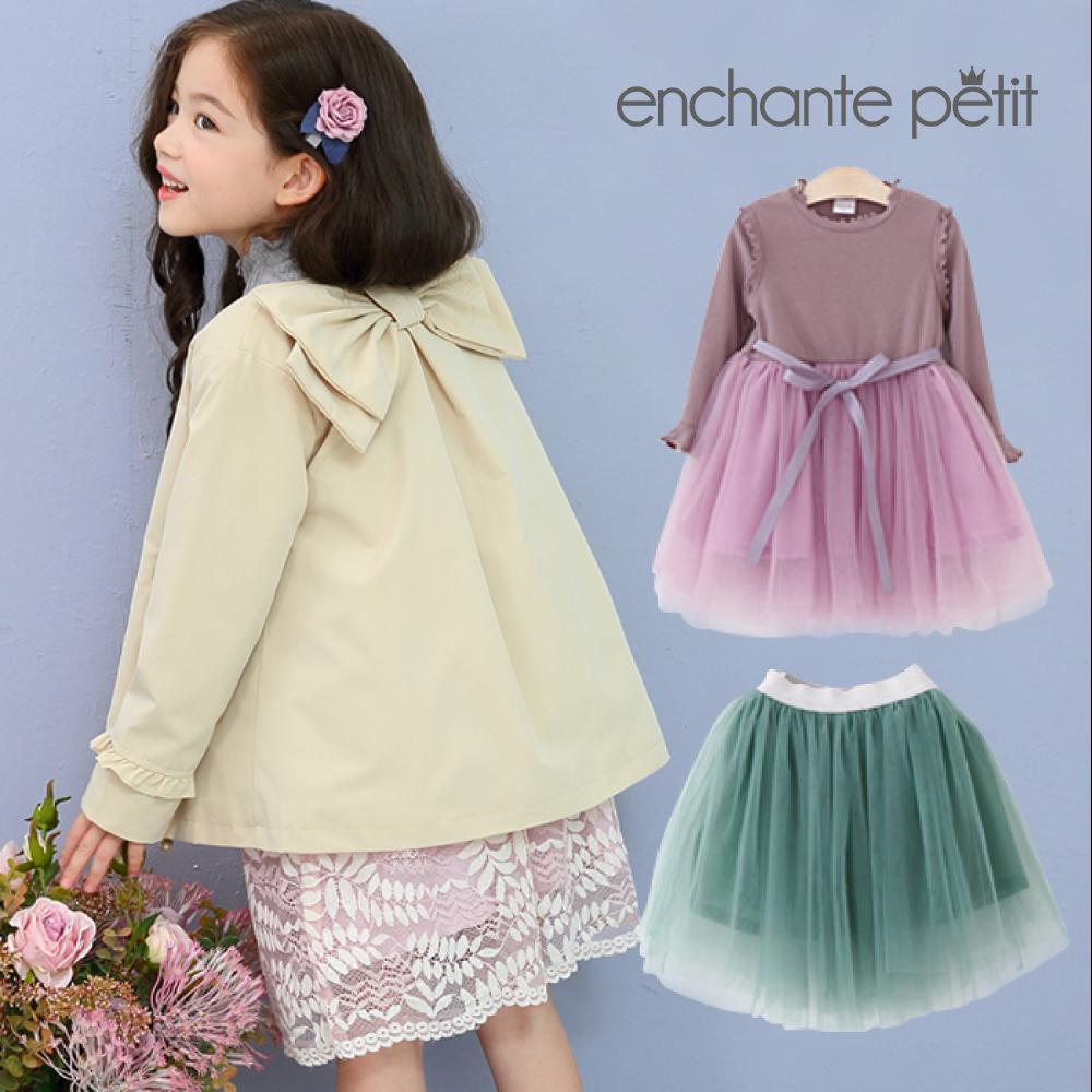 [現貨] 零碼出清!日本 Enchante Petit 甜美紗裙 ❤