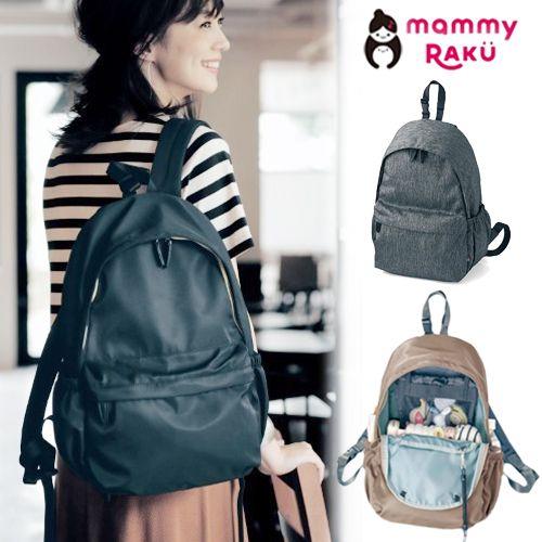 日本mammyRAKU 超強機能型媽媽後背包 ★ 五星好評!