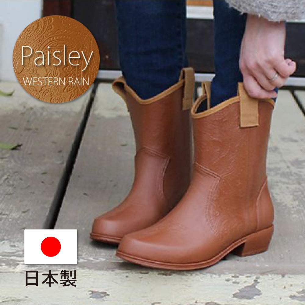 日本製媽咪雨鞋X攜帶式防水雨鞋套!